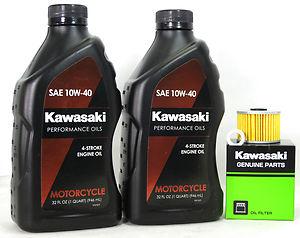 KL250 oil:filter