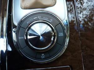 QX knob picture