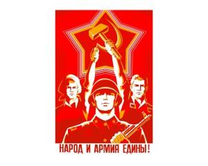 propaganda pic