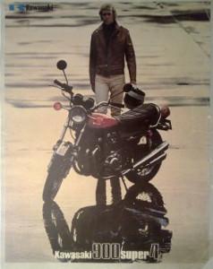 '73 Kaw ad
