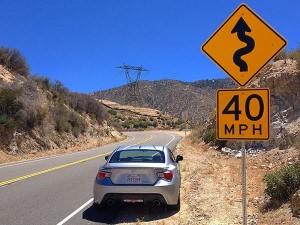 '15 FR-S road 2