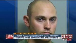 rapist cop 1