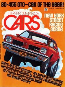'73 SD-455 GTO