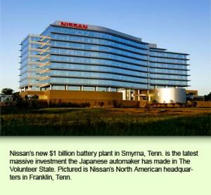 Nissan plant 2