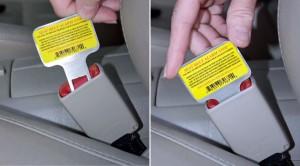 seat belt alarm pic