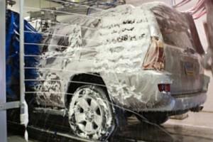 car wash pic