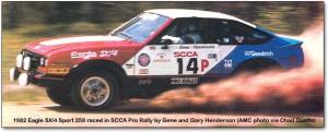 AMC Rally car