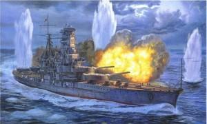 Kirishima under fire
